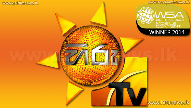Array - asia broadcasting corporation   official site sri lanka   a rayynor      rh   asiabroadcasting lk