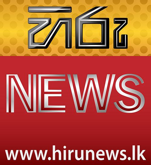 Hiru News - Sri Lanka's Number One News Portal, Most visited website in Sri Lanka